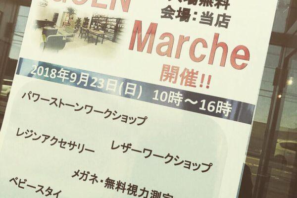 GOEN Marche.2 満員御礼!! サムネイル